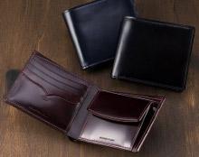 オイルコードバン二つ折り財布